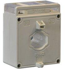安科瑞厂家直供G型计量型互感器,0.2级,AKH-0.66/GG-3030I200/5A