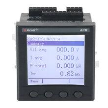 安科瑞电能质量监测仪表APM830/MA84,厂家直销