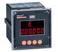 上海安科瑞直流電力儀表PZ72-DE/K,廠家直銷LED顯示