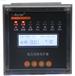 安科瑞智能型低壓線路保護裝置ALP220-1/L(100A以下),適用于低壓系統