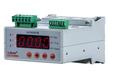 安科瑞一體式保護器ALP300-100/M,保護電動機運行,帶4-20mA模擬量輸出