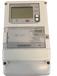 安科瑞三相四線智能電能表DTZ1352,雙通訊,支持停電抄表,廠家直銷