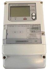 安科瑞三相四线智能电能表DTZ1352,双通讯,支持停电抄表,厂家直销