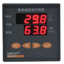 安科瑞WHD72-11溫濕度控制器測量并顯示控制溫濕度各1路圖片