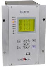 安科瑞電機綜合保護裝置AM6-MZ微機綜合保護器電機綜合保護裝置圖片