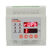 安科瑞温湿度控制器WHD20R-11导轨式安装测量并显示1路温湿度