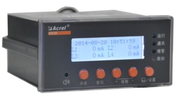 安科瑞ARCM200BL-J1剩余电流火灾探测器火灾报警探测器1路漏电火灾监测装置