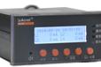 安科瑞ARCM200BL-J1剩余電流火災探測器火災報警探測器1路漏電火災監測裝置