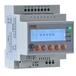 安科瑞導軌式剩余電流電氣火災監控模塊ARCM300-J1,廠家直銷