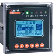 安科瑞ARCM200L-J88路剩余电流探测器1路RS485通讯图片