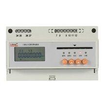 安科瑞機井灌溉電表DTSY1352-RF可支持費控時控圖片