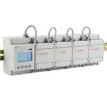 安科瑞ADF400L系列高精度多用户电能表多回路计量电表预付费表图片