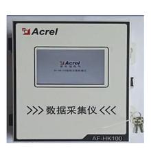 安科瑞AF-HK100污染源在線監測數據采集儀自動采集裝置圖片