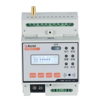 厂家安全用电监控装置ARCM300-Z-4G(160A)三相交流电测量