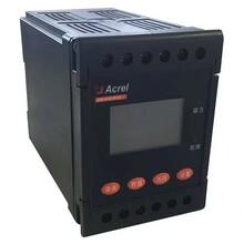 晃电保护仪ARD-KHD-S01预防接触器因晃电时电压降低而引起的脱扣图片