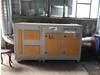 芜湖喷漆工厂车间废气处理设备哪家好_喷漆车间废气处理报价