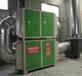 涂装废气处理用活性碳环保柜邹平中博环保科技