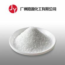 厂家供应单硬脂酸甘油酯99%原料123-94-4日化