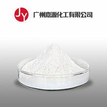 厂家供应水溶性珍珠粉99%原料日化