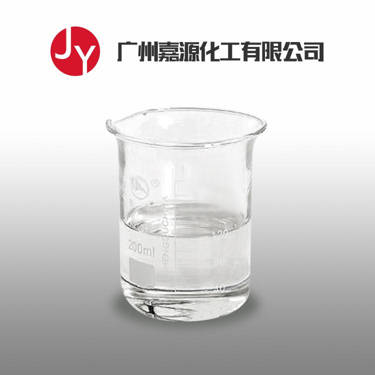 厂家供应异构二十烷99%原料日化