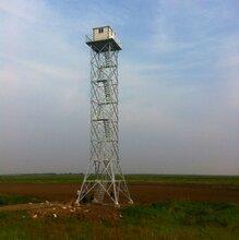 定制20米防火瞭望塔内蒙古防火瞭望塔防火瞭望塔生产厂家图片