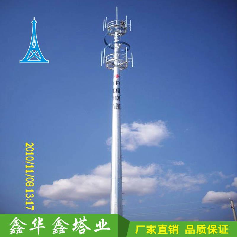 厂家定制单管通信塔角钢通信塔三管通信塔