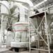工业矿渣超细粉与粉煤灰超细粉生产工艺