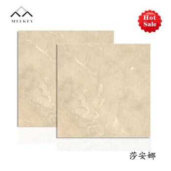 2018最新热深圳米琦汇建材有限公司