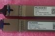 H3C板卡回收H3C模块回收,价格最好