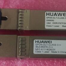 H3C板卡回收H3C模块回收,价格最好图片