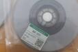 江苏回收索尼ACF胶CP9420回收低温ACF胶导电胶