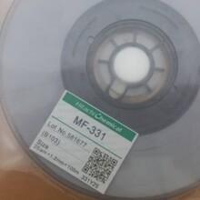 深圳坂田回收ACF胶/回收低温导电胶图片