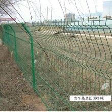 小区护栏网绿化带护栏网公路围栏网浸塑护栏网厂家定做价格图片
