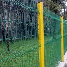 批發三角折彎護欄網別墅園林圍欄網桃型柱鐵絲護欄網圖片