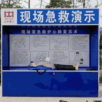 汉优游娱乐平台zhuce登陆首页标准化安全体验馆_建筑安全体验区