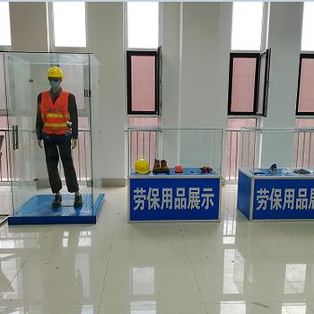 榆林优游娱乐平台zhuce登陆首页地安全体验馆要求_实体安全体验馆