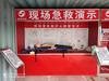 滁州實體安全體驗館建設_文明工地安全體驗館
