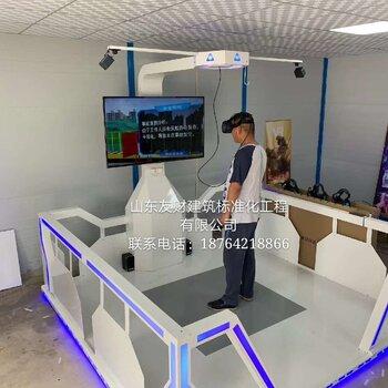 潍坊VR安全体验馆_建筑VR安全体验馆