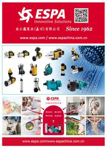 亚士霸泵业(嘉兴)有限公司