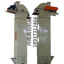 環鏈斗式提升機-斗提機環鏈帶式垂直提升機圖片
