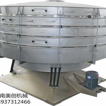 新乡摇摆筛-高筋面粉专用不锈钢摇摆筛生产厂家-提供图纸报价参数