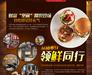 華萊士漢堡加盟店,高效率,高人氣,開店有保障!
