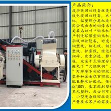 安徽铜米机报价/合肥杂线铜米机环保设备代表