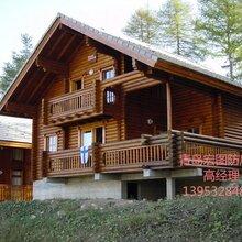 青岛宏图木屋营造搭建木屋木结构胶合木木屋重体木屋