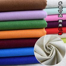 广州购买棉麻布料找麻棉混纺春夏服装裤子上衣面料松棉纺织现货批发图片