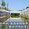 河北钦芃坦萨生态砌块鱼巢砖