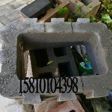 WE,BE,鱼巢砖,生态墙壁砖,AS护坡