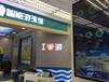 宝贝游吧智能游泳馆?#24515;?#20123;特色,有没有市场竞争力?