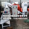 新型杂线铜米机是新型环保干式粉碎废电线铜米机