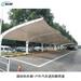 充电站膜结构车棚新能源汽车电动轿车充电桩遮阳棚雨蓬张拉膜工程